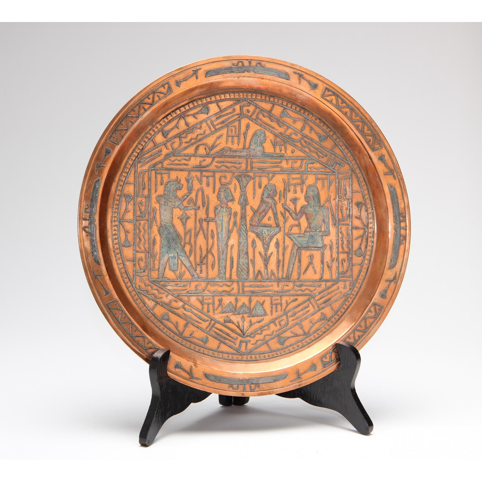 egyptian-silver-over-copper-serving-tray