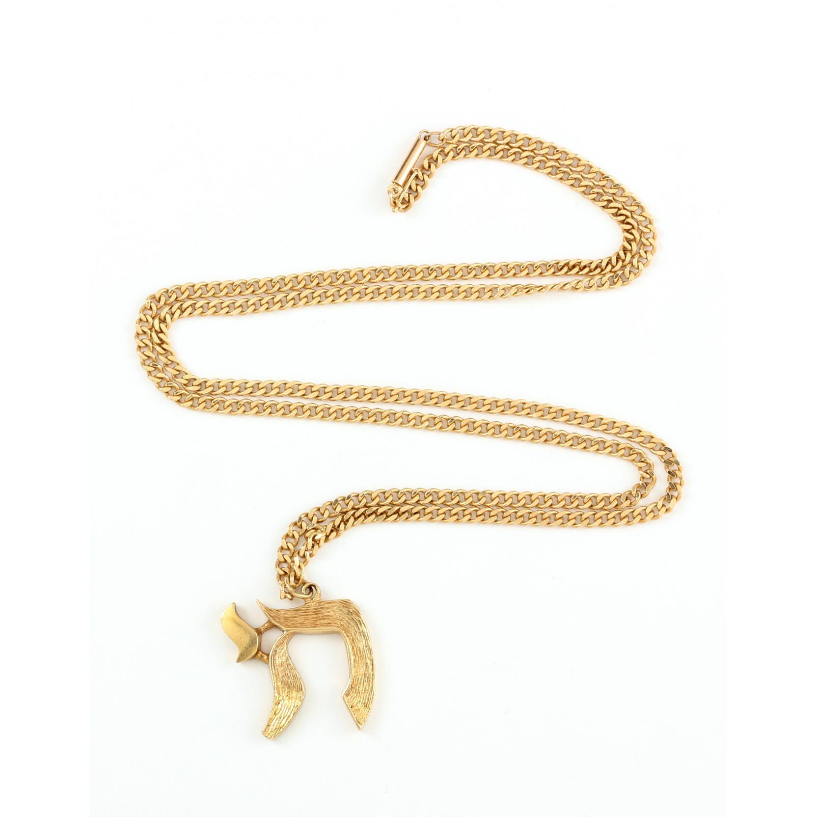 14kt-pendant-necklace
