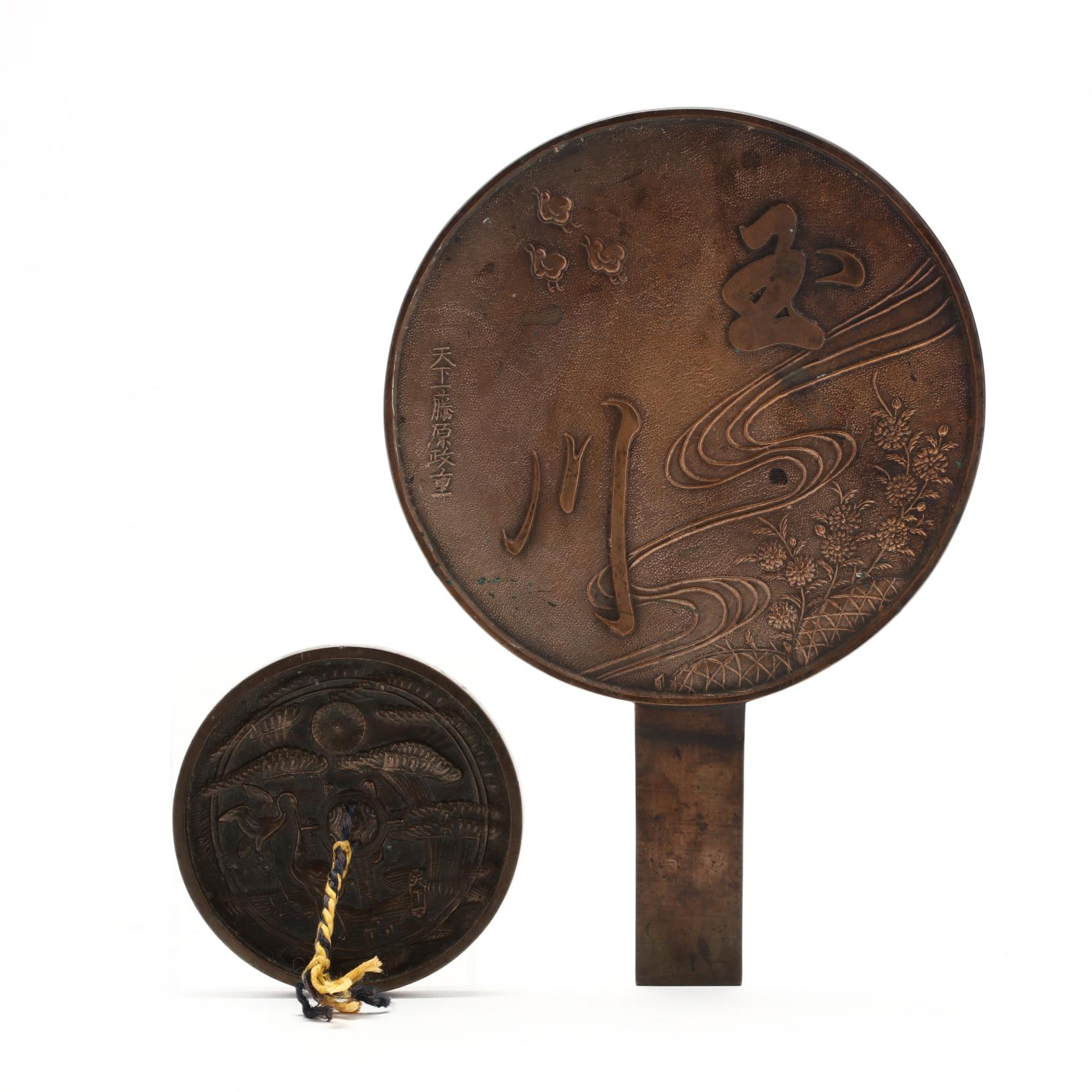 two-japanese-antique-mirrors