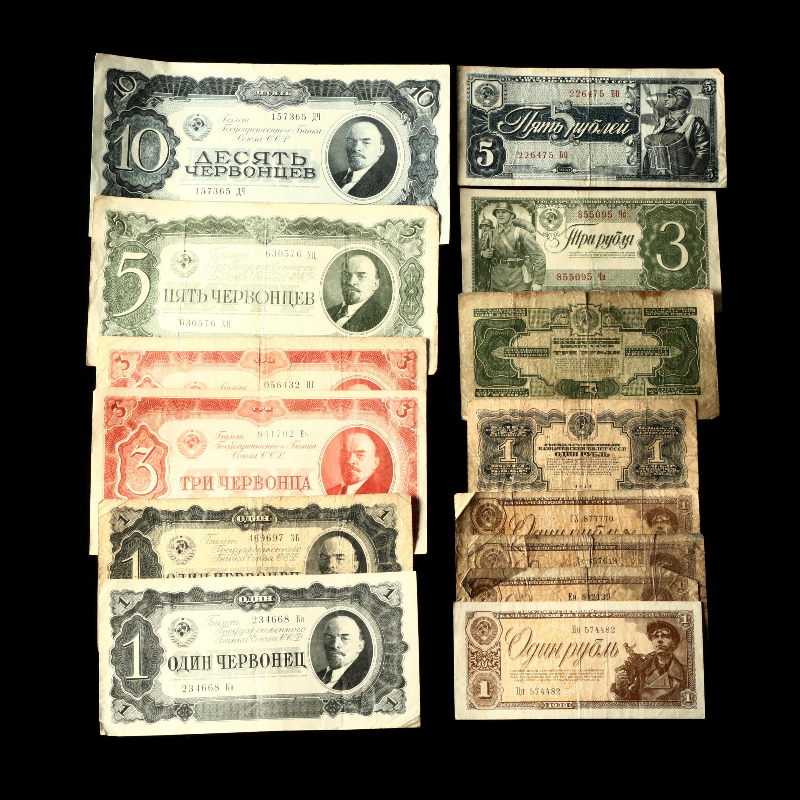 fourteen-wwii-era-soviet-notes