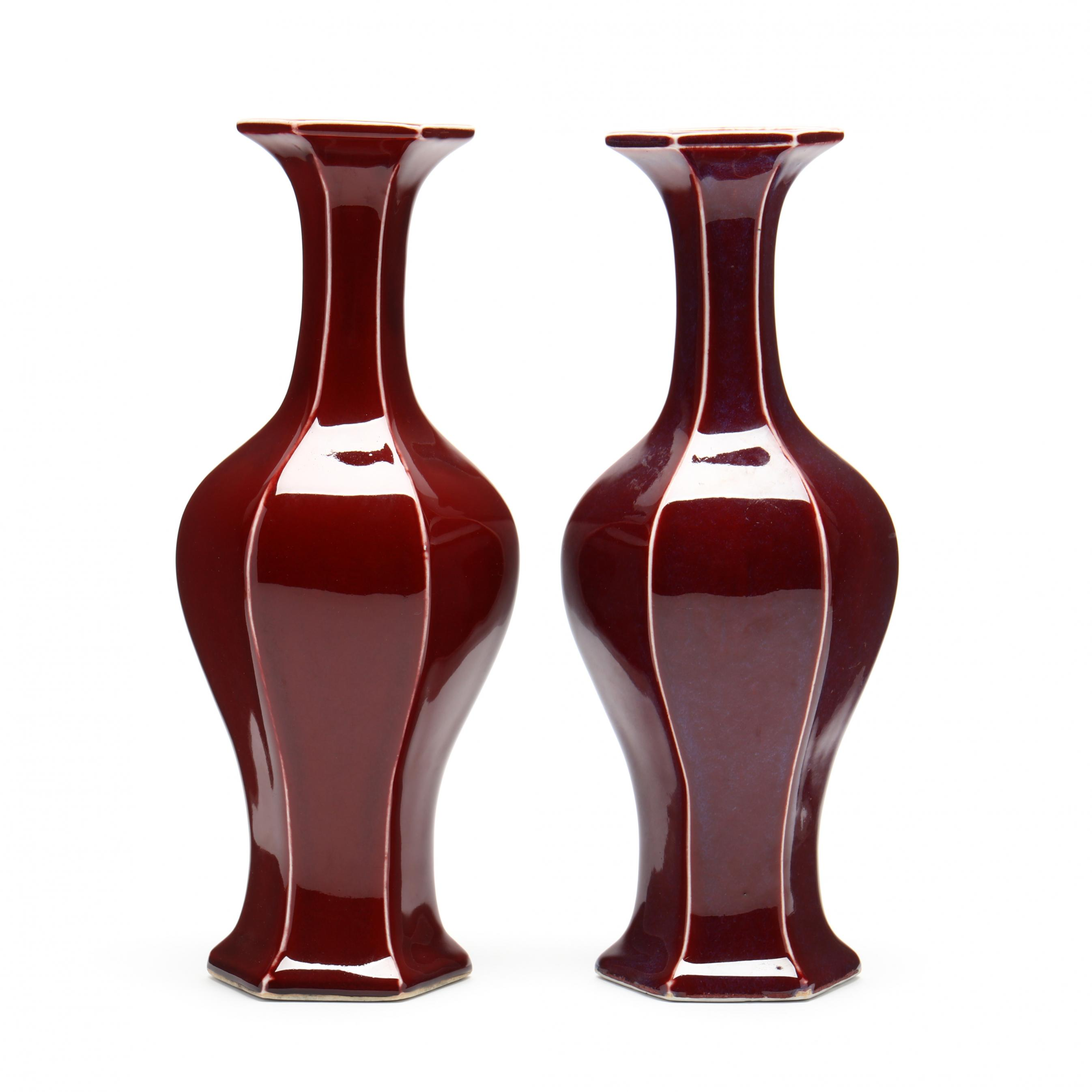 a-matched-pair-of-chinese-sang-de-boeuf-vases