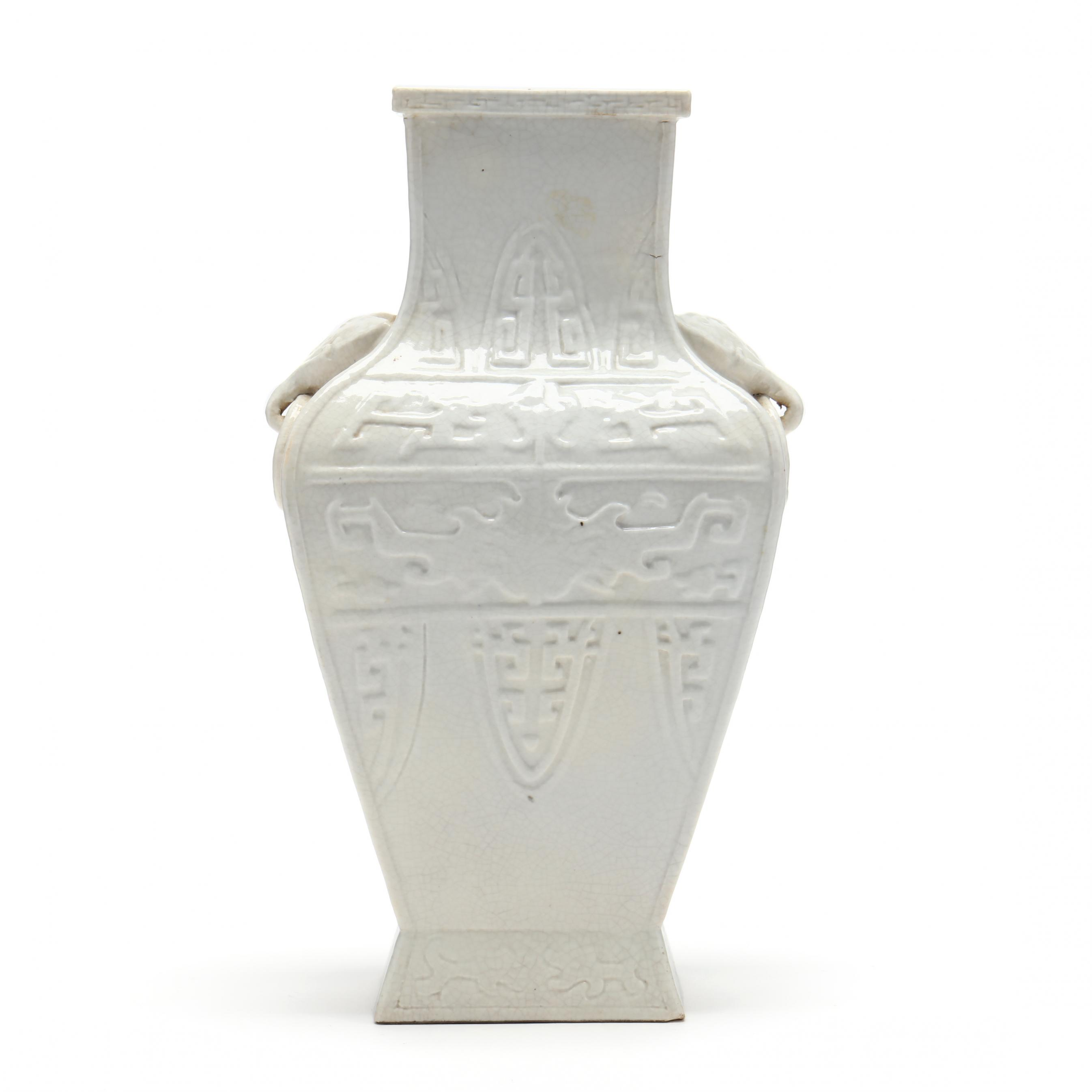 a-chinese-archaic-style-vase