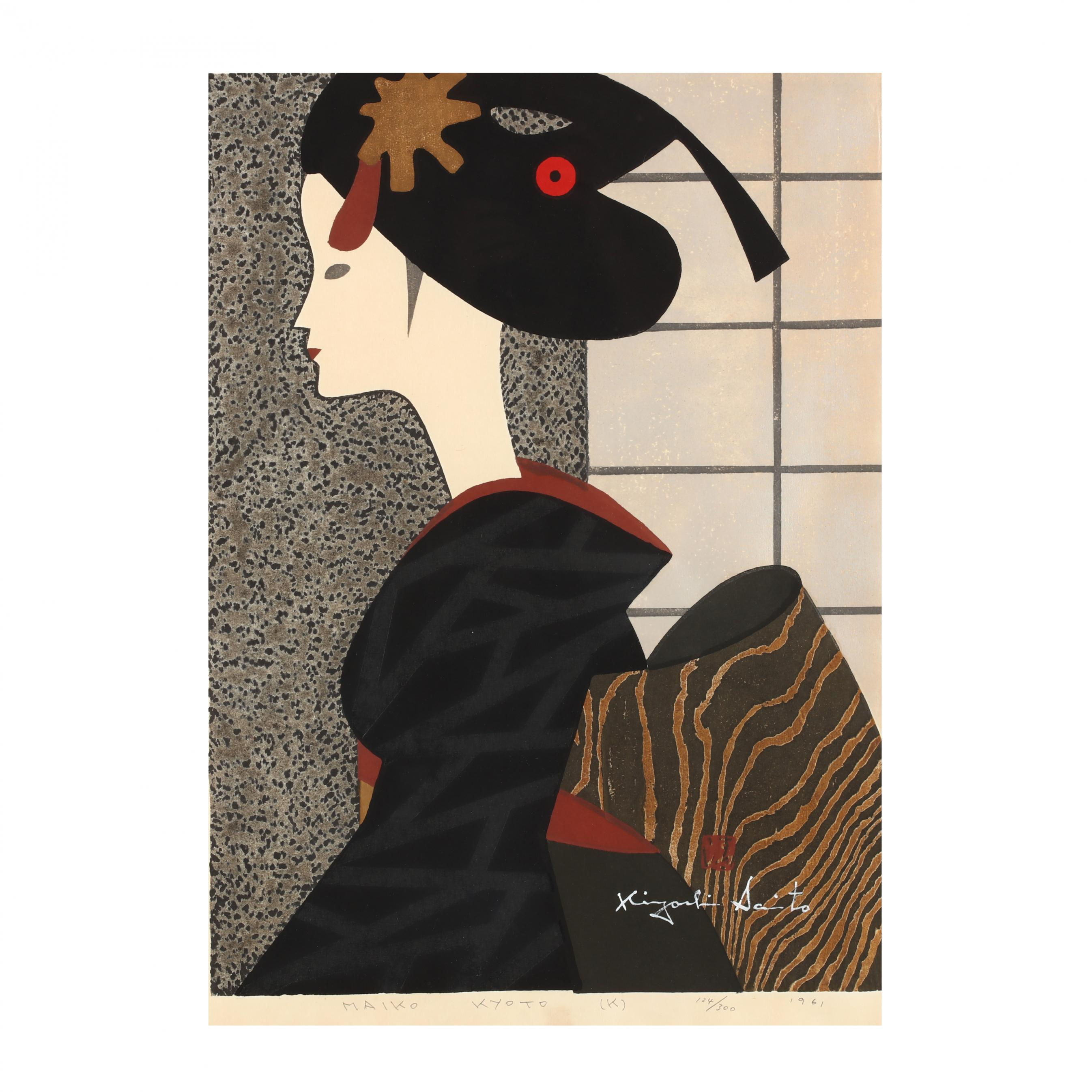 kiyoshi-saito-japanese-1907-1997-i-maiko-kyoto-k-i