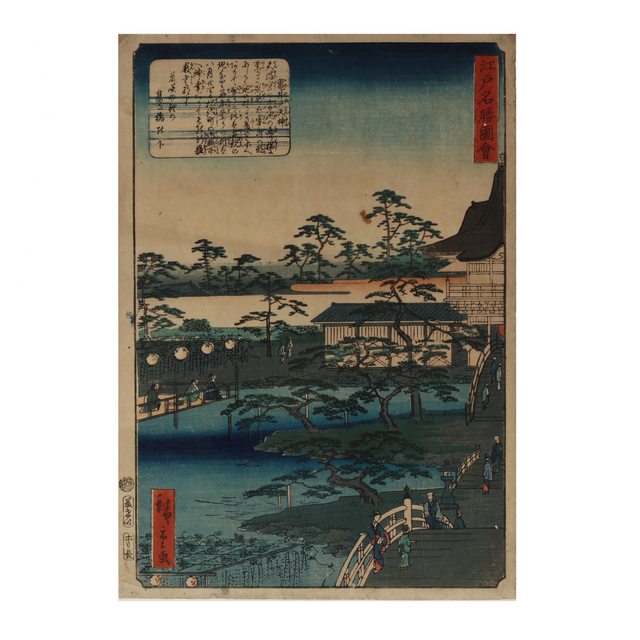 utagawa-hiroshige-ii-japanese-1826-1869-i-kameido-tenjin-i
