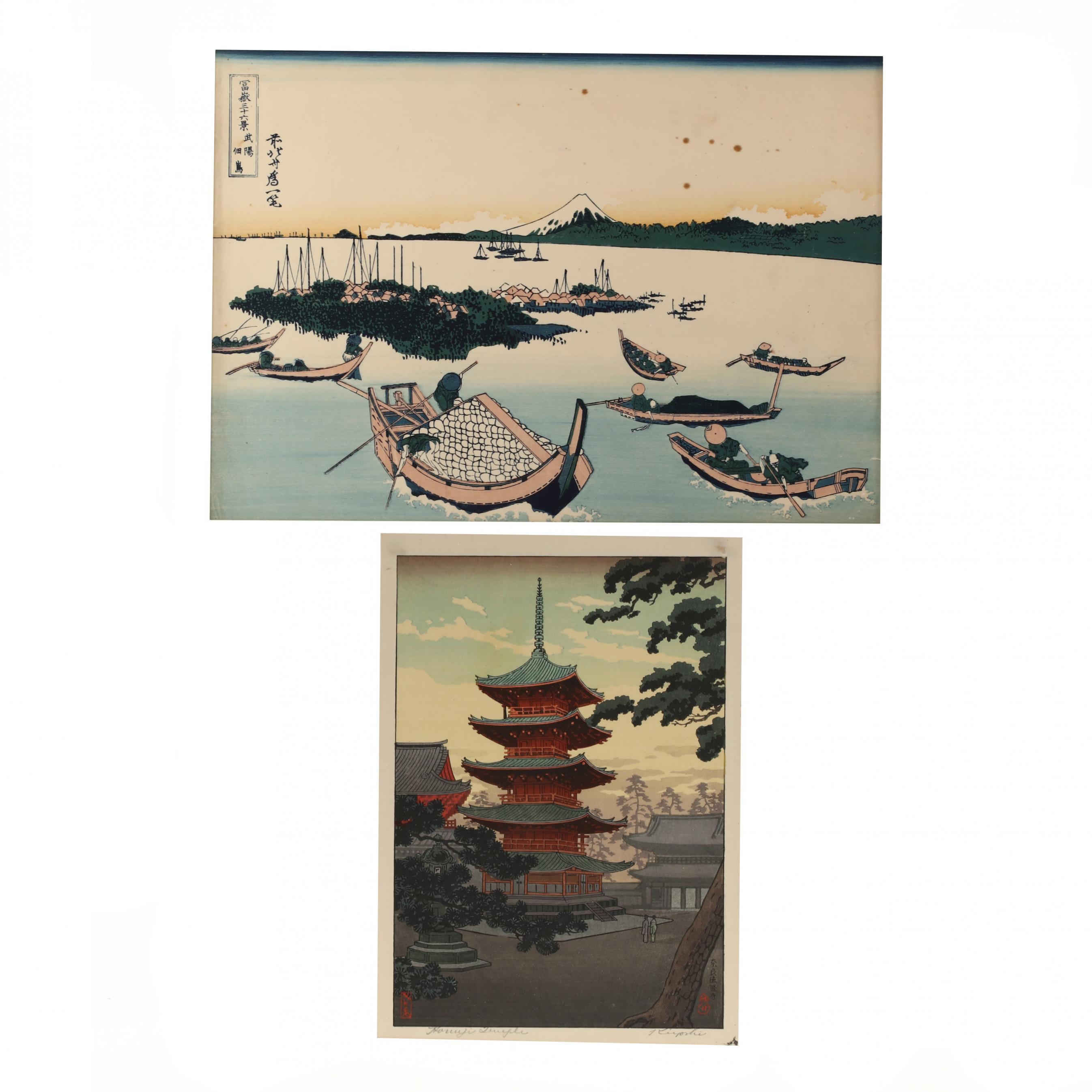 japanese-woodblock-prints-by-katsushika-hokusai-and-tsuchiya-koitsu