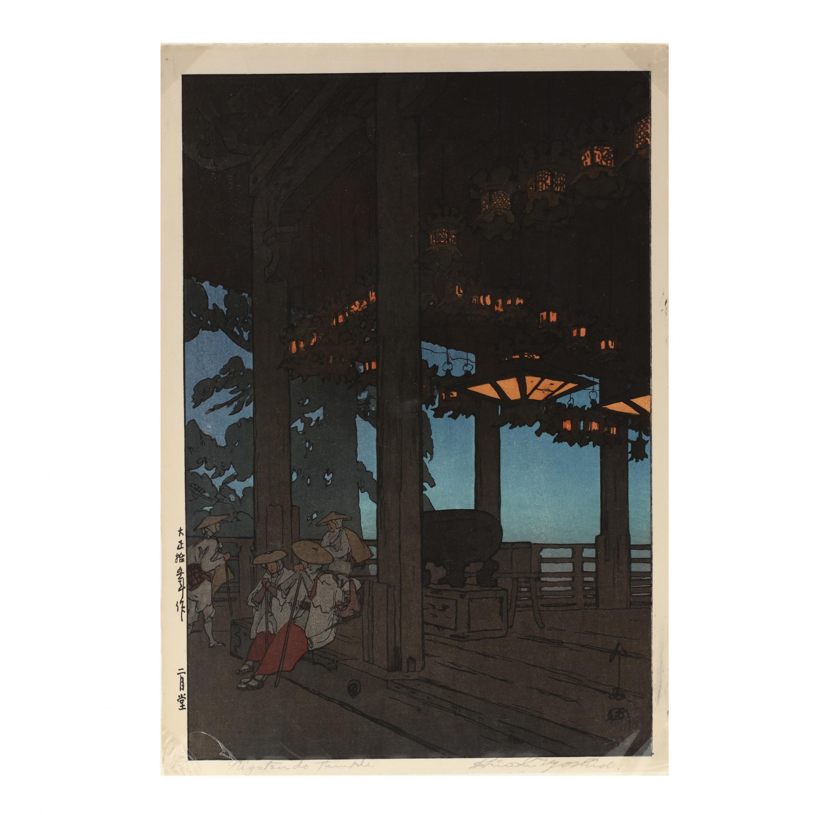 hiroshi-yoshida-japanese-1876-1950-i-nigatsudo-nigatsu-temple-i