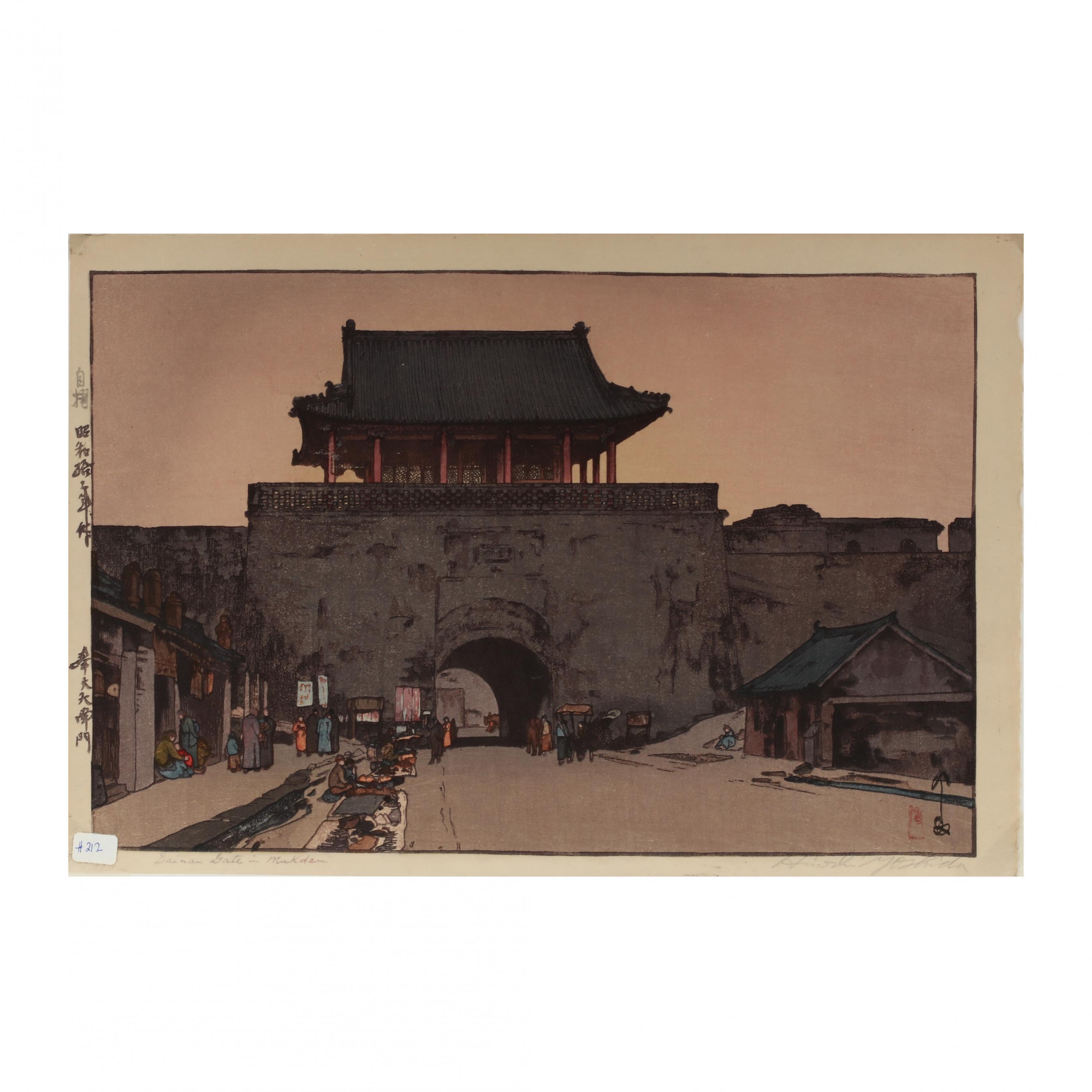 hiroshi-yoshida-japanese-1876-1950-i-dainan-gate-in-mukden-i