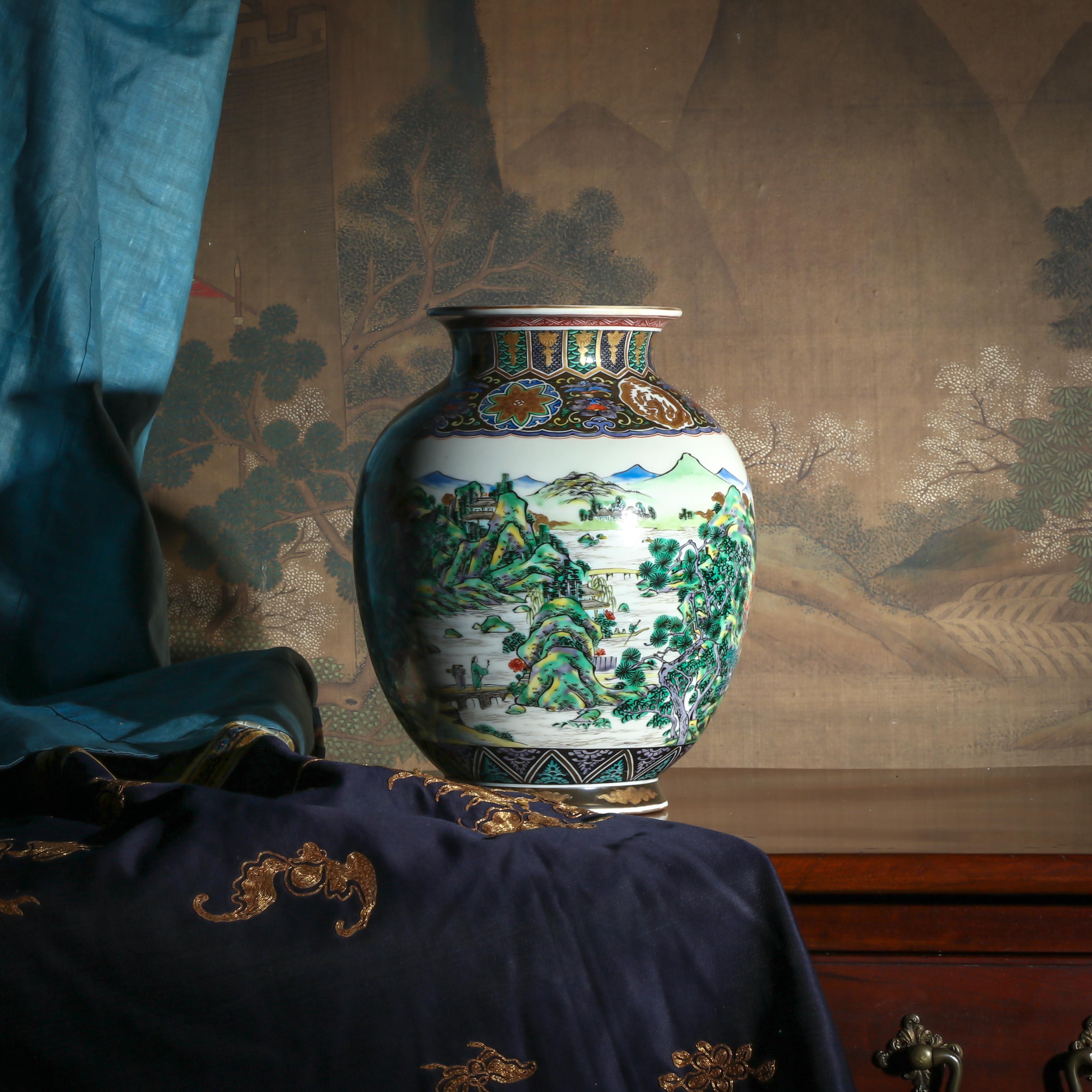Asian Arts