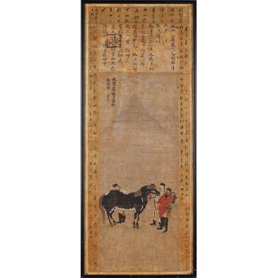 chinese-painting-of-a-horse-with-grooms