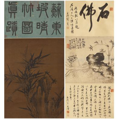 two-calligraphy-ink-wash-chinese-scrolls