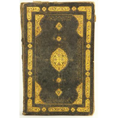 antique-illuminated-manuscript-koran
