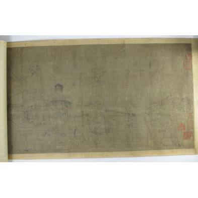 antique-chinese-handscroll