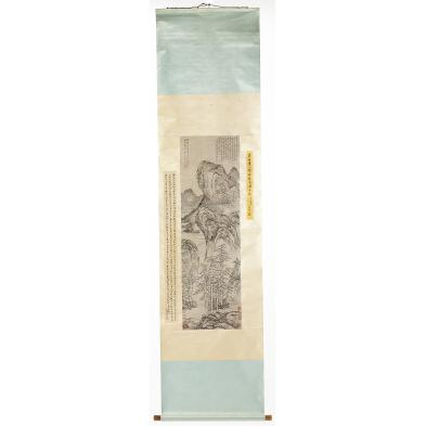 chinese-landscape-hanging-scroll