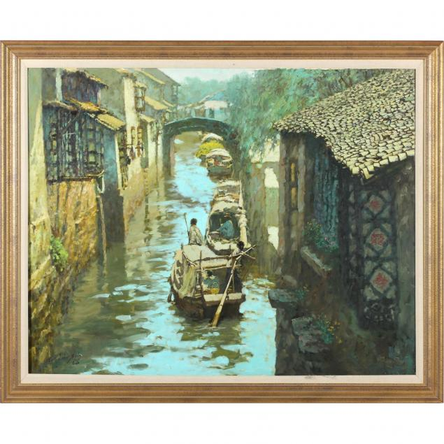 xue-jian-xin-chinese-am-b-1954-canal-scene