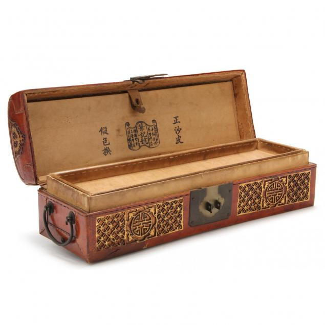 chinese-leather-and-lacquer-covered-wooden-case