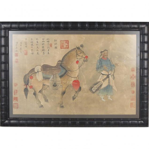 large-chinese-print