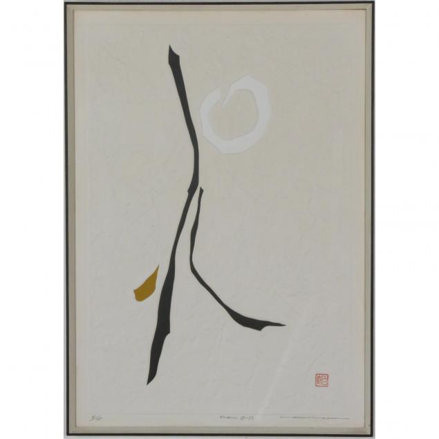 haku-maki-japanese-1924-2000-poem-69-33