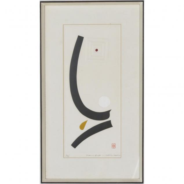 haku-maki-japanese-1924-2000-poem-68-50