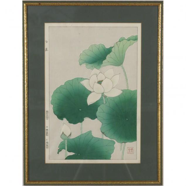 asian-woodblock-of-lily-pads