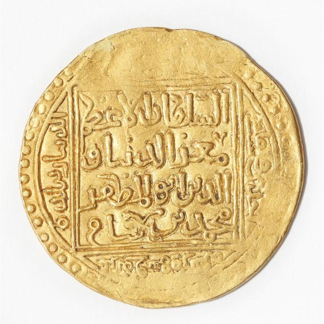 india-sultanate-of-delhi-mohammad-bin-sam-gold-multiple-dinar
