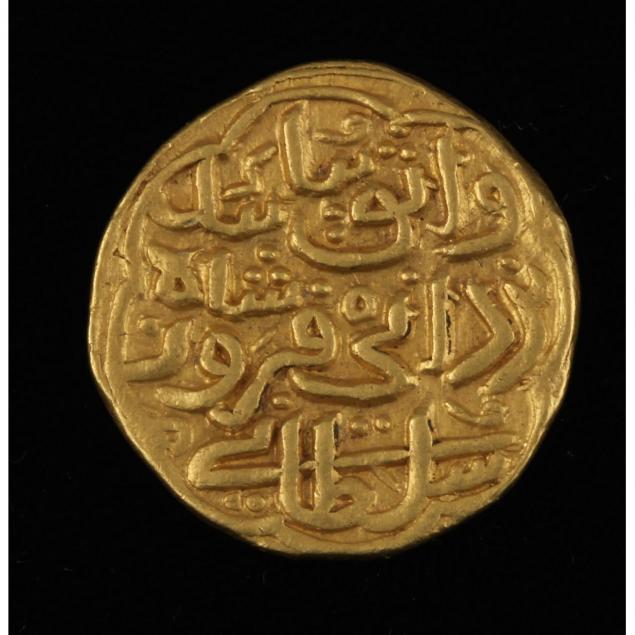 india-sultanate-of-delhi-gold-tanka