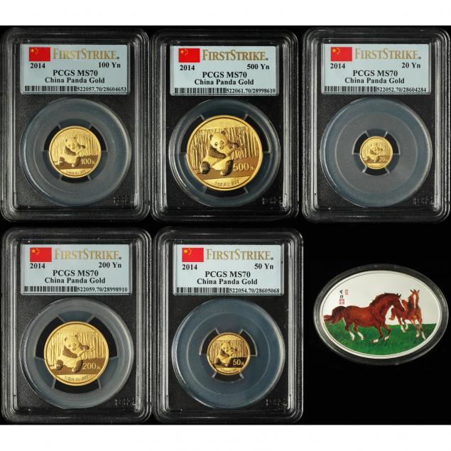 china-2014-five-coin-999-gold-panda-first-strike-set