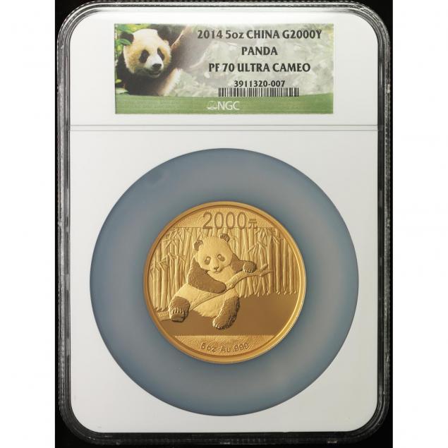 china-2014-5-oz-panda-ngc-pf70-ultra-cameo