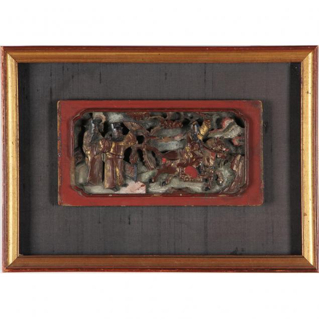 framed-chinese-carved-panel