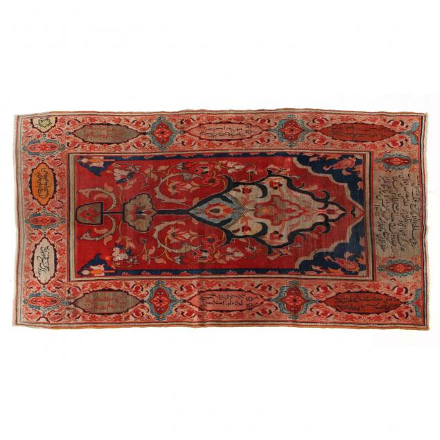 persian-doroshk-prayer-rug-with-arabic-inscription-dated-1901