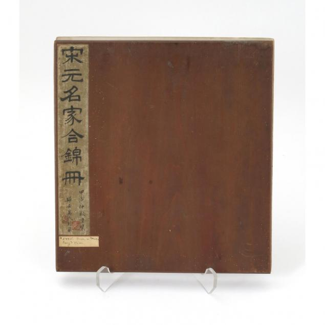 deluxe-wooden-album-with-paintings-of-chinese-masterpieces
