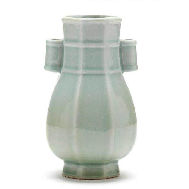 chinese-celadon-two-handled-vase-i-fanghu-i