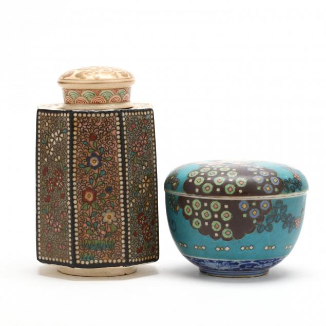 two-asian-closionne-items