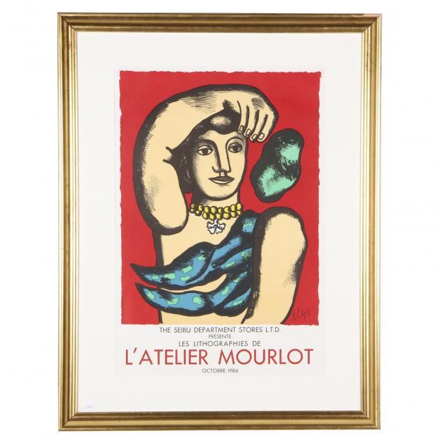 after-fernand-leger-french-1881-1955-i-l-atelier-mourlot-i
