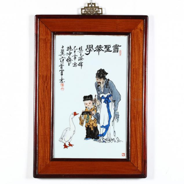 chinese-porcelain-painted-plaque