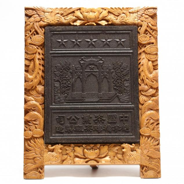 chinese-framed-hubei-black-tea-brick