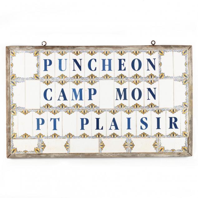 vintage-framed-porcelain-tile-sign