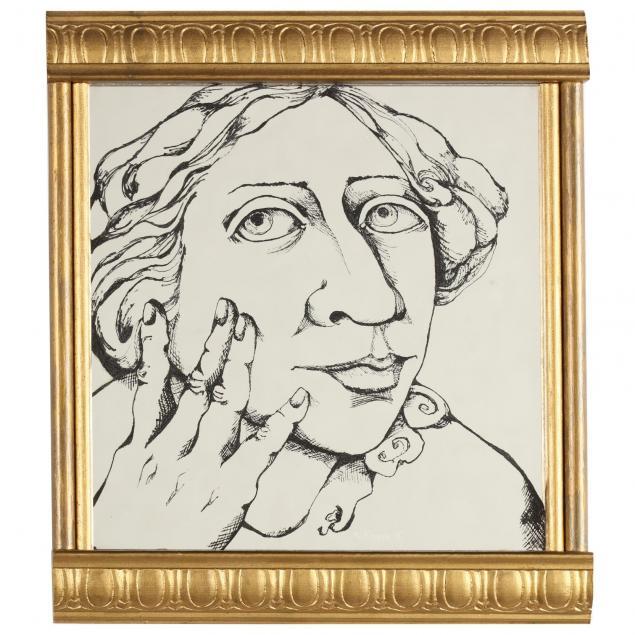 marylou-higgins-nc-1926-2012-female-face