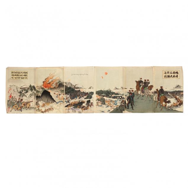 six-panel-russo-japanese-battle-print-by-utagawa-kokunimasa-1874-1944