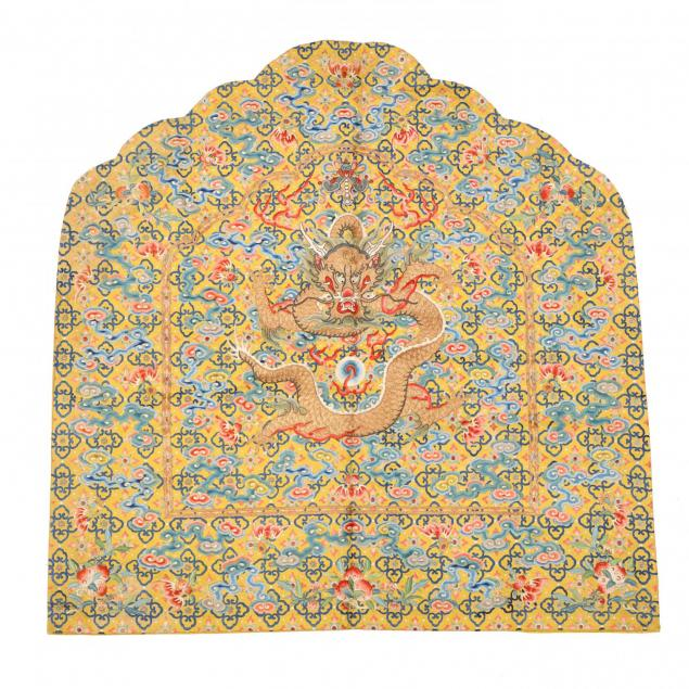 chinese-embroidered-imperial-yellow-silk-throne-back-cushion-cover