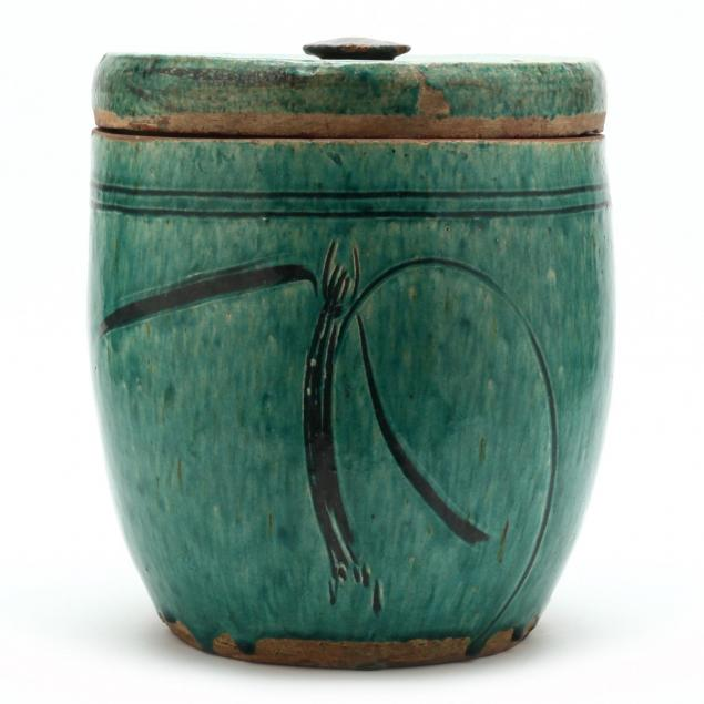 a-ming-style-blue-green-covered-jar