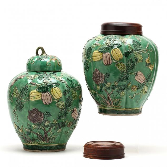 a-pair-of-chinese-ginger-jars-with-molded-decoration