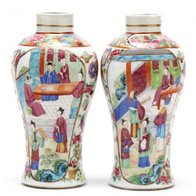 a-pair-of-chinese-famille-rose-vases