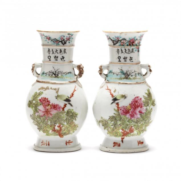 pair-of-chinese-export-mantel-vases