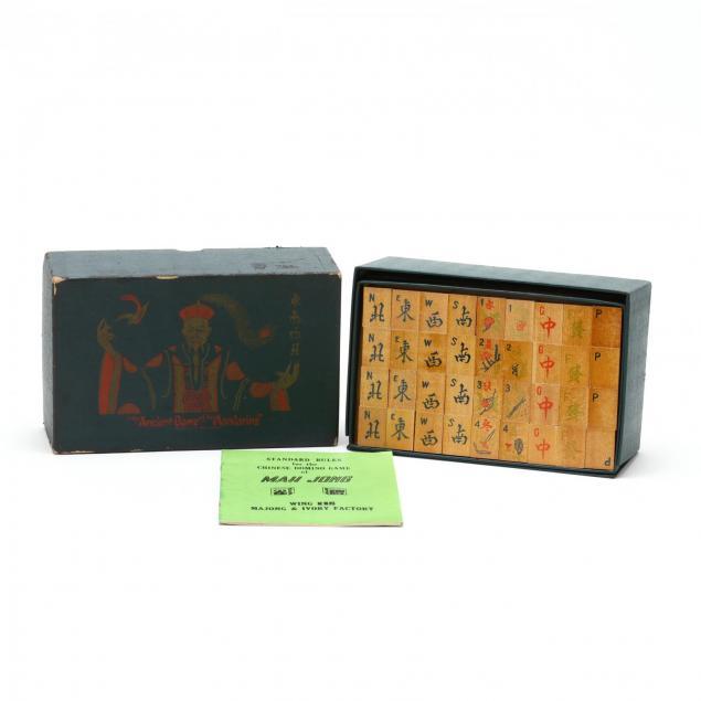 vintage-wooden-mahjong-set