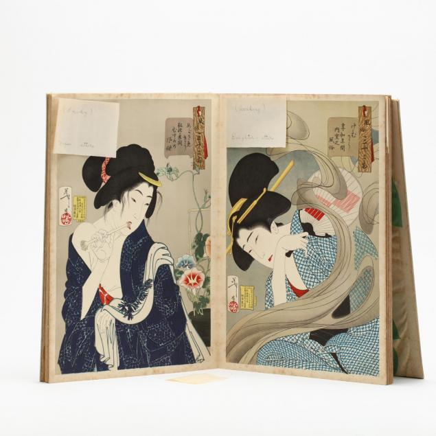 a-complete-album-of-i-the-32-aspects-of-customs-and-manners-i-by-tsukioka-yoshitoshi-japanese-1839-1892