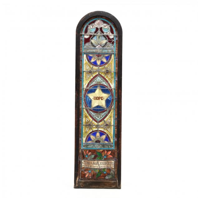 large-antique-stained-glass-window
