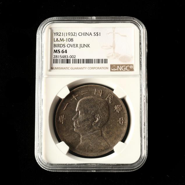 republic-of-china-year-21-1932-silver-dollar-yuan-certified-ngc-ms64