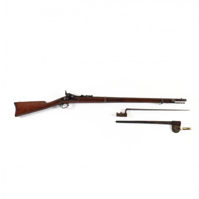 model-1870-u-s-trapdoor-springfield-rifle