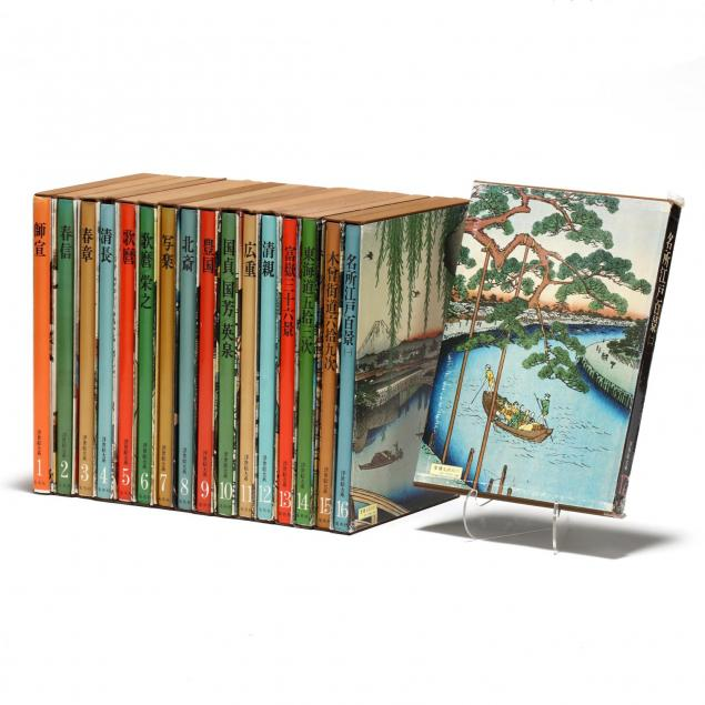 a-complete-17-volume-set-of-i-ukiyo-e-taikei-survey-of-japanese-prints-i