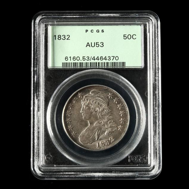 1832-capped-bust-half-dollar-pcgs-au53